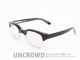 【UNCROWD/アンクラウド】シェード/UC-001P