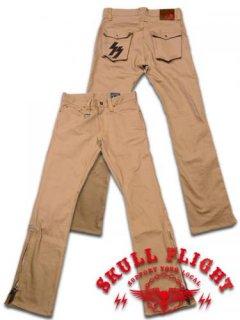 【SKULL FLIGHT/スカルフライト】SS PANTS type2
