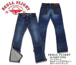 【SKULL FLIGHT】SS PANTS type2