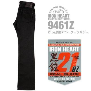 【IRON HEART / アイアンハート】ボトム/ 9461Z 21oz黒鎧デニム ブーツカット