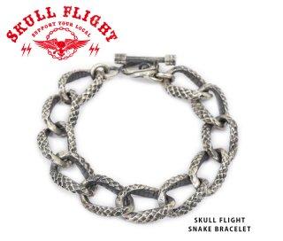 【SKULL FLIGHT/スカルフライト】 SNAKE BRACELET