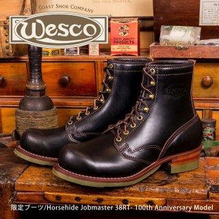 【Wesco/ウェスコ】限定ブーツ/Horsehide Jobmaster 38RT- 100th Anniversary Model