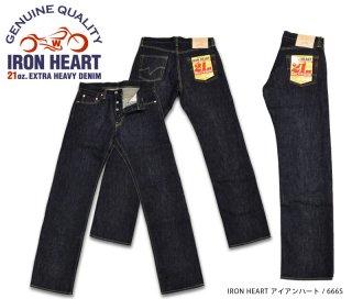 【IRON HEART / アイアンハート】ボトム / 634S 21ozセルビッチデニム ストレート