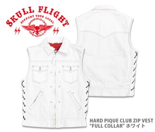 【SKULL FLIGHT/スカルフライト】ベスト/HARD PIQUE CLUB ZIP VEST