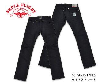 【SKULL FLIGHT/スカルフライト】SS PANTS type6:ストレッチタイトストレート/ブラック