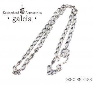 【galcia/ガルシア】スネークチェーン/20NCー001SS