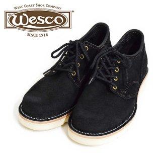 【WESCO/ウエスコ】ブーツ / JH CLASSICS:フルミッドソール/ブラックラフアウト/ホワイト ラプターソール・ナチュラルエッジ/レギュラートゥ