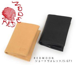 【REDMOON/レッドムーン】ショートウォレット/S-GT1