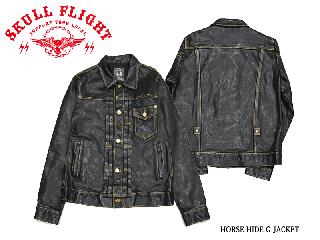 【SKULL FLIGHT/スカルフライト】レザージャケット/HORSE HIDE G JACKET