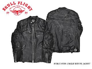 【SKULL FLIGHT/スカルフライト】レザージャケット/HORSE HIDE SINGLE RIDERS JACKET