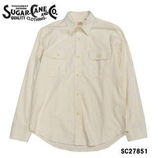 【SUGAR CANE/シュガーケーン】 SC27851 WHITE CHAMBRAY L/S WORK SHIRT