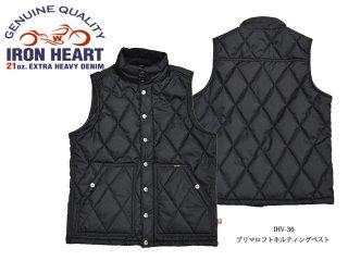 【IRON HEART/アイアンハート】ベスト/IHV-36:プリマロフト(R)キルティングベスト