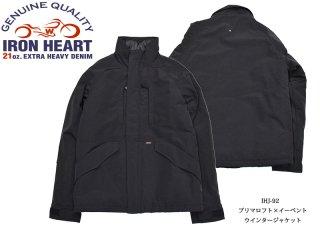 【IRON HEART/アイアンハート】ジャケット/IHJー92:プリマロフト×イーベント ウインタージャケット
