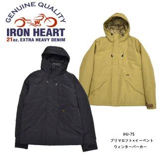 【IRON HEART/アイアンハート】ジャケット/IHJー75:プリマロフト×イーベント ウィンターパーカー