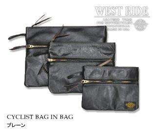 【WEST RIDE/ウエストライド】 BAG IN BAG