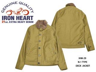 【IRON HEART/アイアンハート】ジャケット/IHMー29:N-1 TYPE DECK JACKET