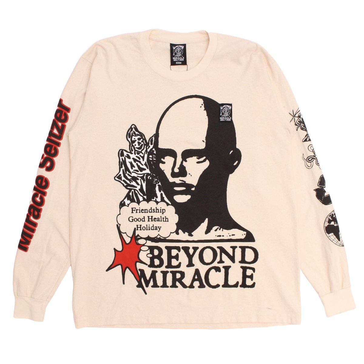 beyond ls