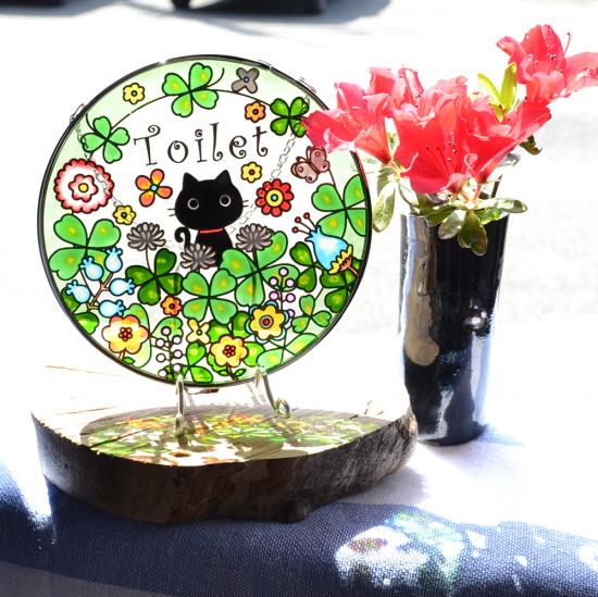 【ガラス細工】ステンドフレーム猫とクローバートイレット丸
