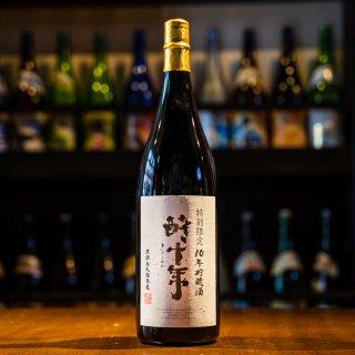 酔十年 25度 1800ml 『特別限定10年貯蔵酒』《鹿児島酒造》阿久根【芋焼酎】
