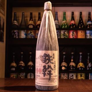 【2020年新酒】薩摩鉄幹 新焼酎 1800ml 《オガタマ酒造》鹿児島県薩摩川内市【芋焼酎】