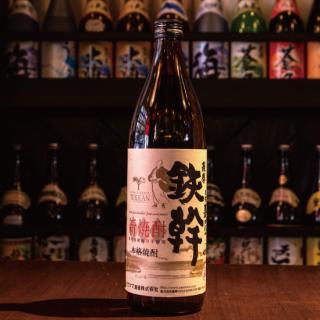 【2020年新酒】薩摩鉄幹 新焼酎 900ml 《オガタマ酒造》鹿児島県薩摩川内市【芋焼酎】