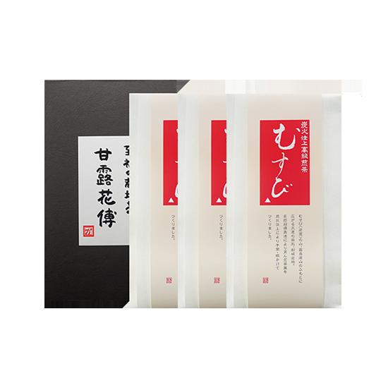 【炭火仕上高級煎茶】 (商品番号 M-62) むすび 100g×3袋・化粧箱【限定品】