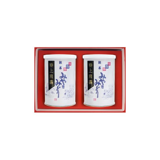 みやこみどり【都印】 (商品番号AK-2) 90g×2缶詰