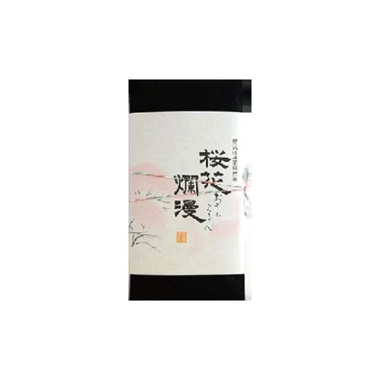 桜花爛漫 50g×2袋 (商品番号O-12)