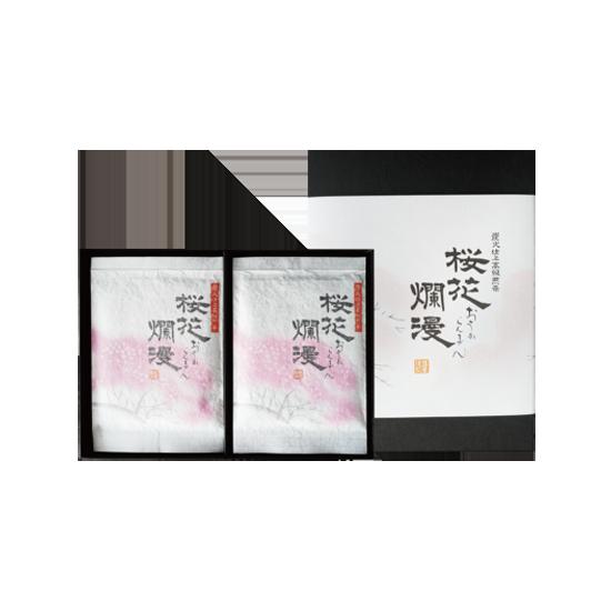 【炭火仕上高級煎茶】 (商品番号O-27) 桜花爛漫 50g×4袋・化粧箱