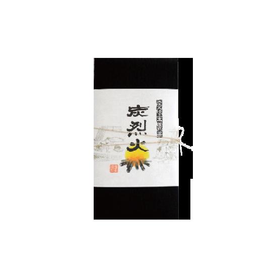 炭烈火 30g×2袋 (商品番号T-10)