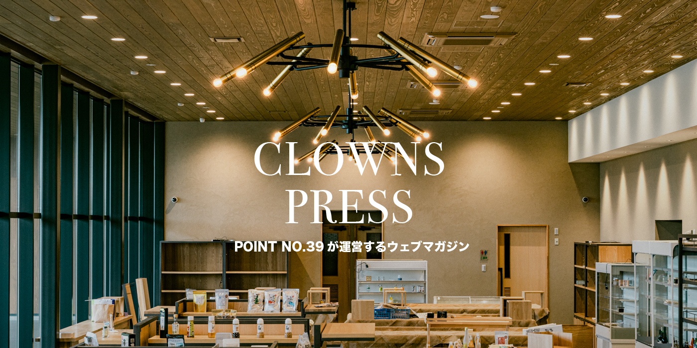 CLOWNSPRESS