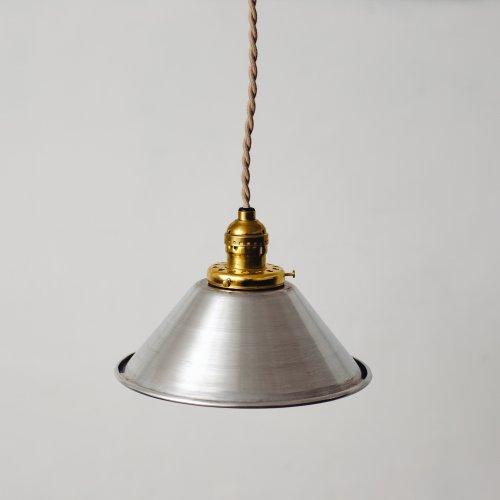 OPL071<br>METAL PENDANT LAMP-S size ALUMINUM / メタルシェード照明 アルミ
