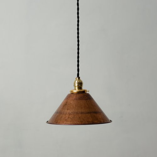 OPL074<br>METAL PENDANT LAMP-L size COPPER / メタルシェード照明 銅