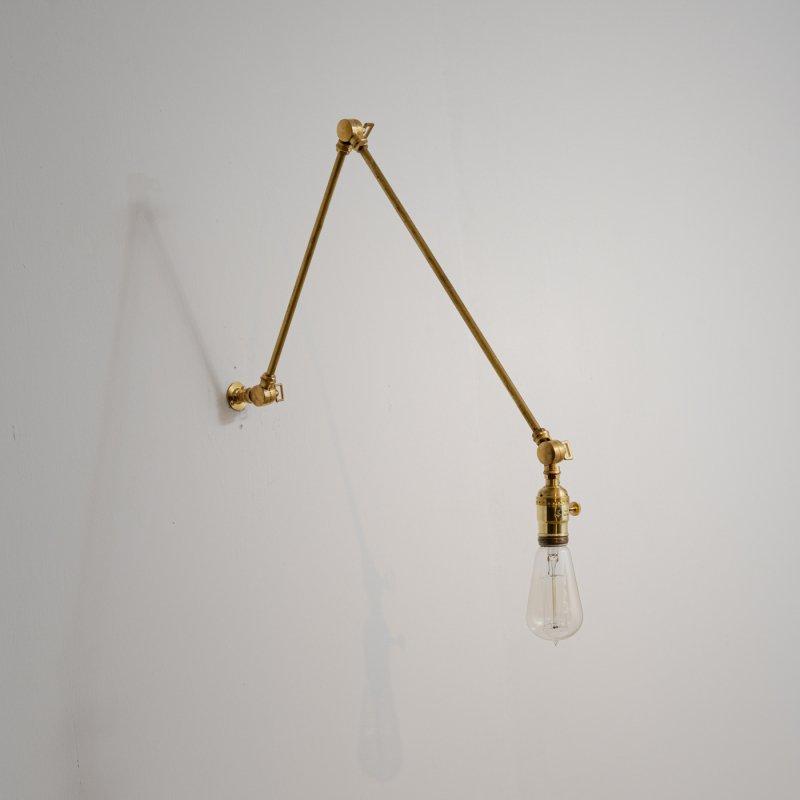【再入荷】OBL005-U<br>BRACKET LAMP - 3 JOINT / 真鍮ブラケットランプ 3 ジョイント
