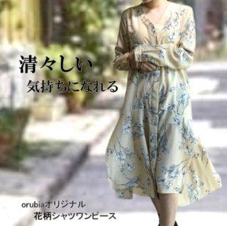 ワンピース orubiaオリジナル シフォン 花柄 シャツワンピ 羽織 カーディガン