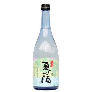 夏の酒(四季の酒)