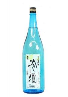 冷酒 1800ml
