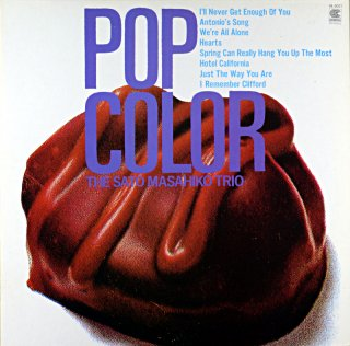 POP COLOR THE SATO MASAHIKO TRIO