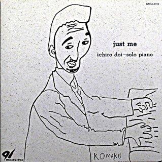 DOI ICHIRO SOLO PIANO JUST ME