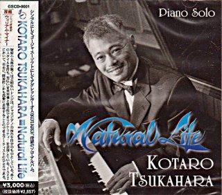 KOTARO TSUKAHARA NATURAL LIFE