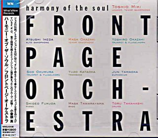 MIKI TOSHIO / FRONT PAGE ORCHESTRA - HARMONY OF THE SOUL