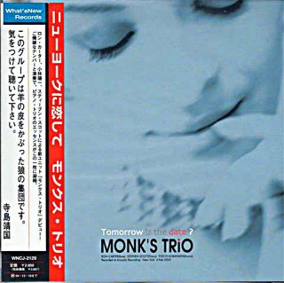 RON CARTER / TOMORROW IS THE DATE? MONKS'S TRIO