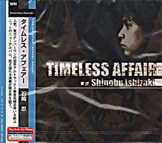 TIMELESS AFFAIRE SHINOBU ISHIZAKI