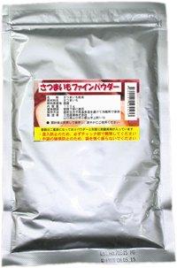 【鹿児島県産100%使用】さつまいもパウダー100g【野菜パウダー100%(粉末野菜)】