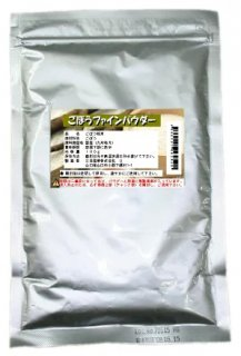 ごぼうパウダー(牛蒡パウダー)100g入り【野菜パウダー100%(粉末野菜)】
