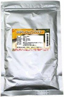 【北海道産100%使用】かぼちゃパウダー(南瓜パウダー)100g入り【野菜パウダー100%(粉末野菜)】