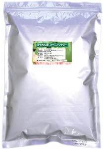 【宮崎県産100%使用】ほうれん草パウダー(ホウレン草パウダー)1kg入り【野菜パウダー100%(粉末野菜)】