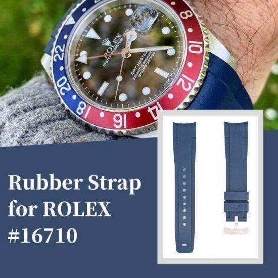 ラバーベルト:ロレックス GMT 用(5桁品番用 16710等)