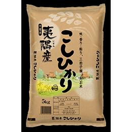 夷隅産コシヒカリ 5kg