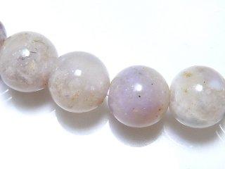 天然石 ティファニーストーン 7mm ブレスレット  tyf07001